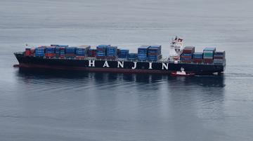Shipcontainerhanjin